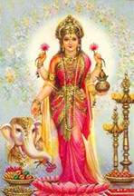 Oração da Deusa Indiana da Fortuna